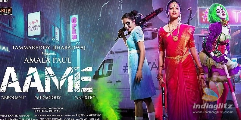 Aame Trailer out, release date finalized