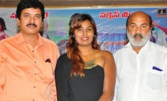 'Aame Korika' Success Meet
