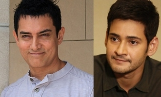Aamir Khan, Mahesh are dazzled by Mega Trailer