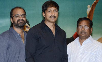 'Aaradugula Bullet' Press Meet