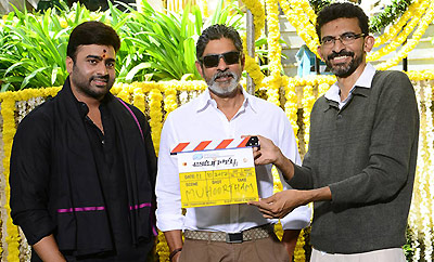 Nara Rohit's 'Aatagallu' Movie Launched