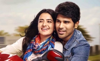 Mega hero's 'ABCD' seals likely release date
