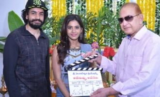 Galla Ashok's 'Ade Nuvvu Ade Nenu' Movie Launch