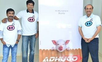'Adhugo' Trailer Launch