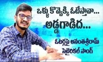 Anantha Sriram satirical song on voters & note for vote