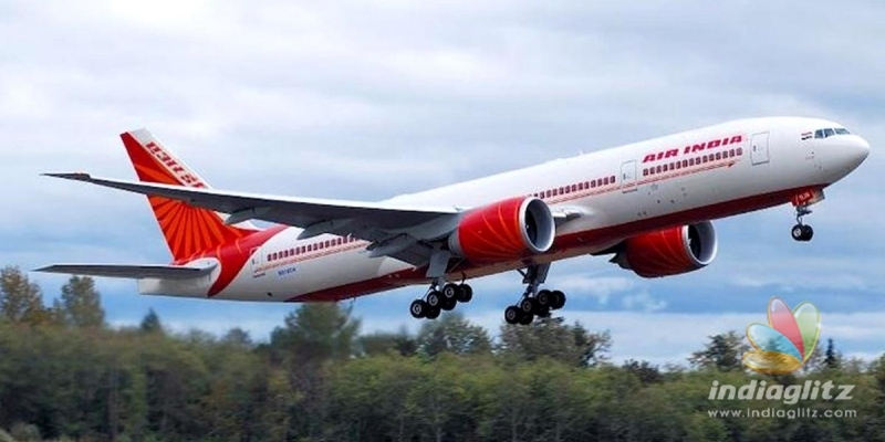 Hacking! Personal data of 45 lakh Air India customers compromised