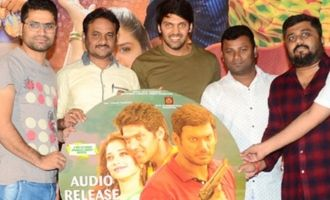 'Aishwaryabhimasthu' Audio Launch