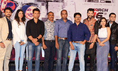 'Aithe 2.0' Press Meet