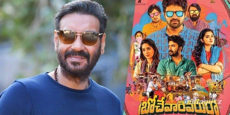 RRR actor Ajay Devgn to produce remake of Brochevarevarura