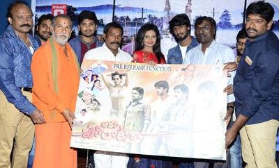 'Akali Poratam' Pre Release Event