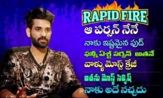 Rapid Fire -2 With Akhil Sarthak