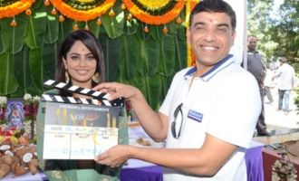 Nandita Swethas Akshara launched