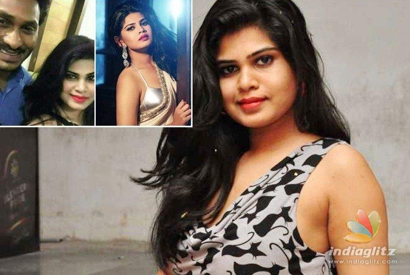 Alekhya Angel opens up on YS Jagan selfie - Telugu News