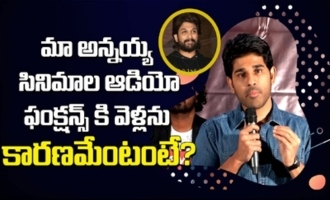 Allu Sirish Comments On Allu Arjun