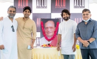 Allu Aravind building studio with his sons