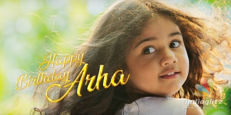 Anjali cover version featuring Allu Arjuns daughter clocks 5 lakh views