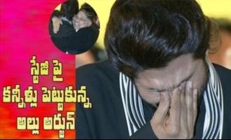 Allu Arjun Cries On Stage Ala Vaikunthapurramuloo Musical Concert
