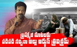 Allu Arjun, Trivikram Do LOL At Brahmaji's Speech