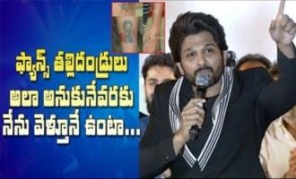 Allu Arjun Emotional About Fans Ala Vaikunthapurramuloo Musical Concert
