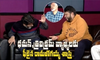 Ramajogayya Sastry Takes Thaman, Trivikram's Words To Heart