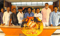 Andamaina Maya Audio Launch
