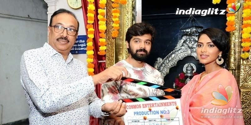 Amala Pauls forensic thriller launched
