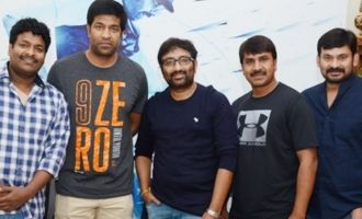 'Amar Akbar Anthony' Press Meet