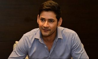 Mahesh Babu's multiplex complex is AMB Cinemas