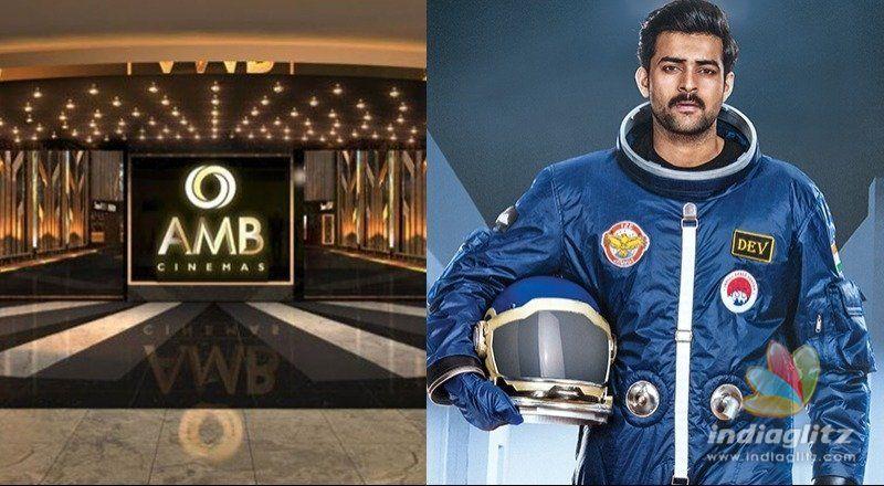 Mega heros film chooses Mahesh Babus venue