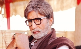 Amitabh Bachchan tests Corona positive