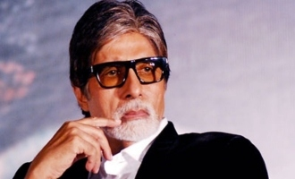 Amitabh Bachchan request to fans
