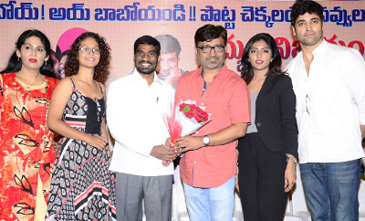 'Ami Thumi' Success Meet