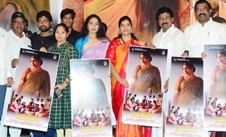 'Amma Deevena' First Look Launch