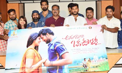 'Anaganaga Oka Oollo' Poster Launch