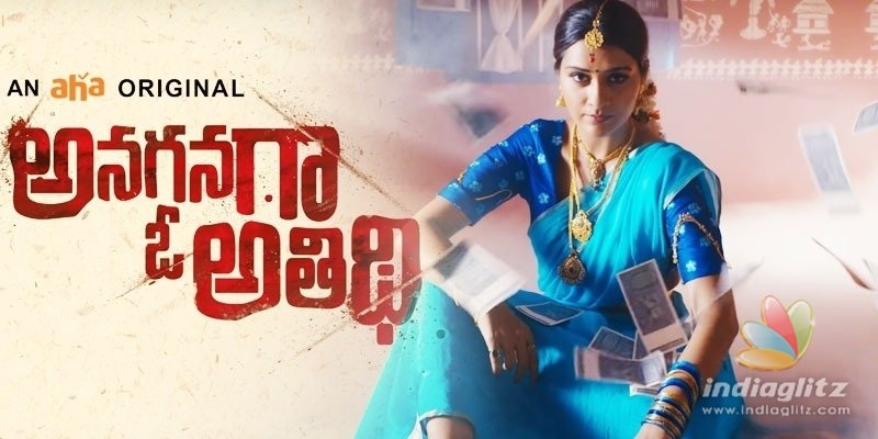 Anaganaga O Athidhi teaser is out!