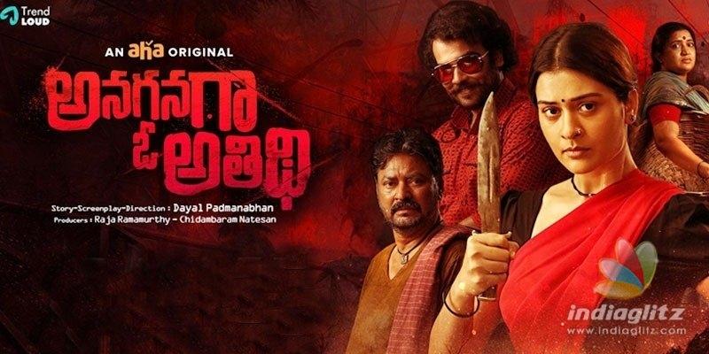 Payal Rajputs Anaganaga O Athidhi Trailer: Anticipates a twist in the tale!