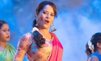 Promo: Anasuya Bharadwaj jives to 'Paina Pataaram' song