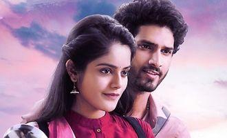 'Anaganaga O Premakadha' release date sealed