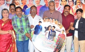 'Annapurnamma Gari Manavadu' Audio Launch