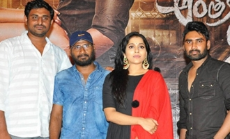 'Anthaku Minchi' Teaser Launch