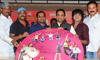 'Antha Vichitram' Audio Launch