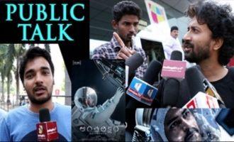 Antariksham Public Talk