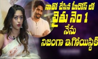 Anu Emmanuel interview about Shailaja Reddy Alludu