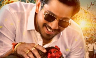 'Anubhavinchu Raja' Teaser: Village-based entertainer from Raj Tarun