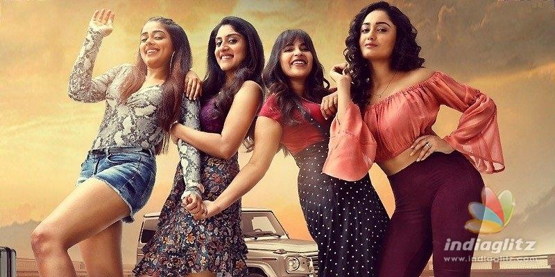 Anukunnadhi Okkati Aynadhi Okkati locks its release date