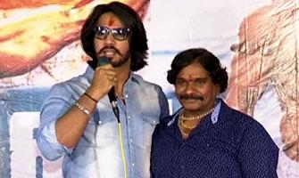 Anup Thakur Singh Press Meet About 'Rogue