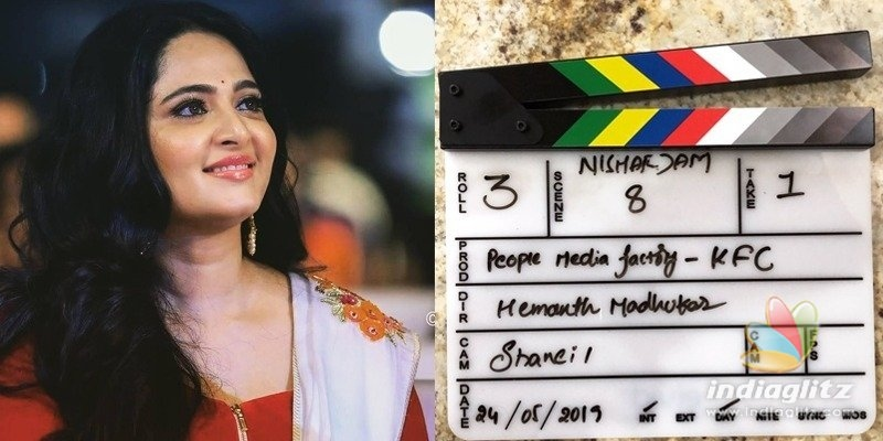 Anushkas Nishabdam goes on floors