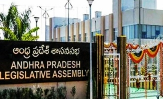 AP Assembly session from June 16