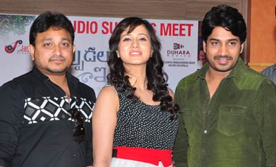 'Appudalla Ippudilaa' Audio Success Meet