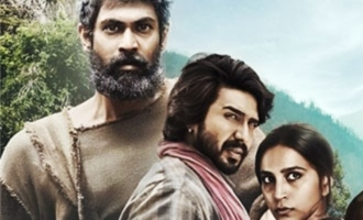'Aranya' Trailer: When mahout mounts revenge!